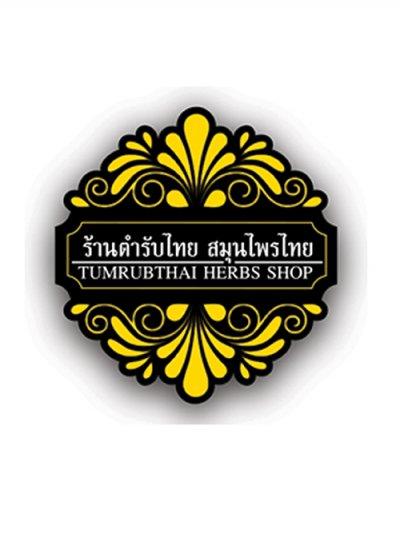 ช่องทางจัดจำหน่าย ร้านตำรับไทย สมุนไพร