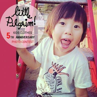 LITTLE PILGRIM KIDS CLOTHES 5TH ANNIVERSARY,PHOTO CONTEST