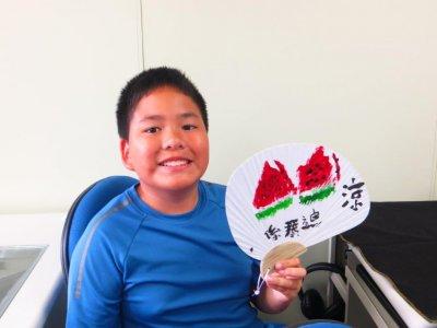 ซัมเมอร์ไต้หวัน เรียนภาษาจีน