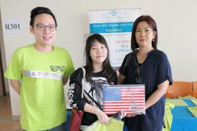 ปฐมนิเทศนักเรียนโครงการ Summer Camp ก่อนออกเดินทาง