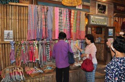 ทัวร์ราชบุรี 2563