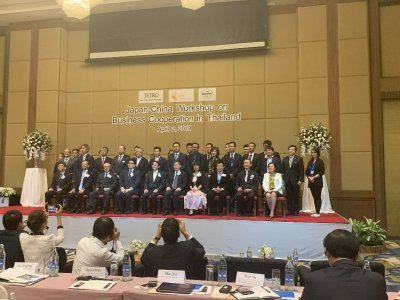 Japan-China Workshop on Business Cooperation in Thailand