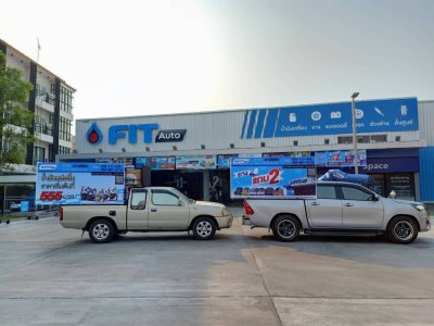 ป.ต.ท. Fit Auto  การจัดกิจกรรมโปรโมชั่นโปรโมทสินค้า