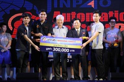 Jinpao จัดกิจกรรม งาน Jinpao Automation Contest