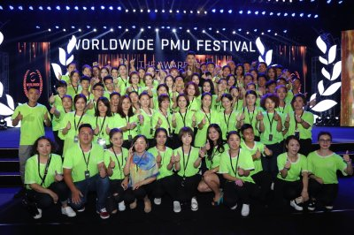29-31 August 2016 1st PMU Festival, Guangzhou, China