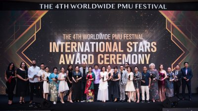 23-35 September 2019 4th PMU Festival Bangkok,¨Thailand