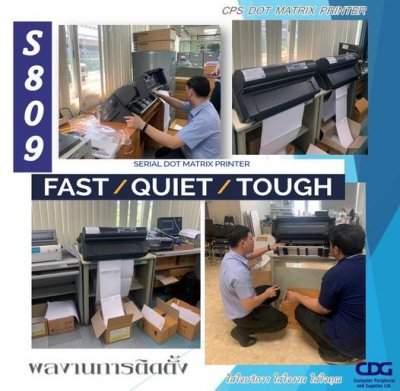 High Speed Dot Matrix Printer