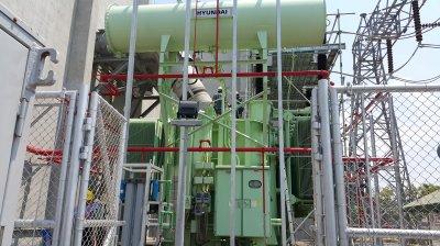 Chana Power Plant