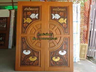 รูปประตู