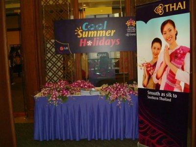 งานการบินไทย