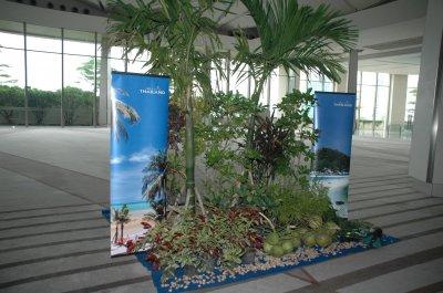 งานการท่องเที่ยวแห่งประเทศไทย 07-05-16