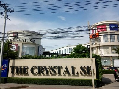 The Crystal ราชพฤกษ์