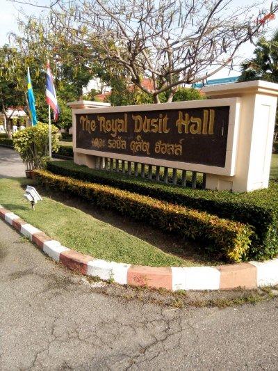 โรงแรมดุสิตธานี หัวหิน
