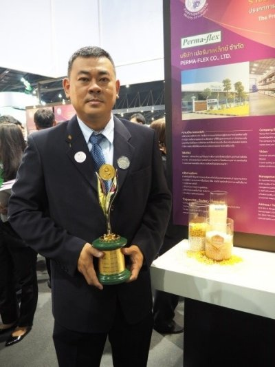 Achievement & Awards