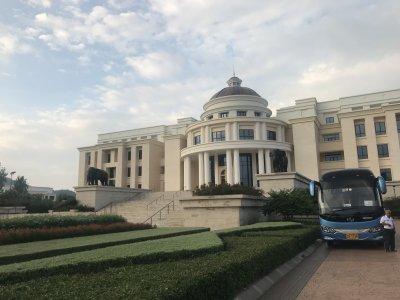 CP leader Institute