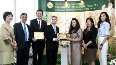 Memorandum of Understanding (MOU) Signing Ceremony for All in One Serum