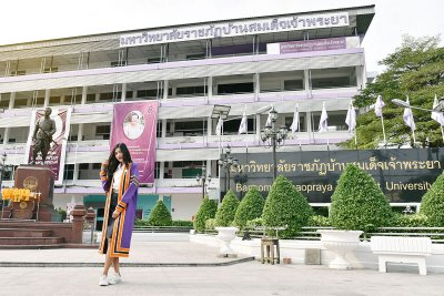 Bansomdejchaopraya Rajabhat