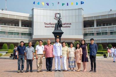 Royal Police Cadet Academy