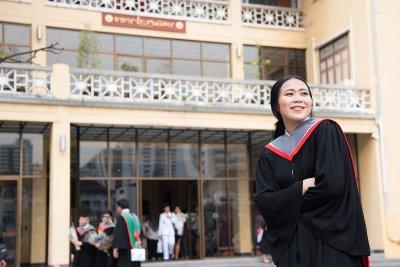 Srinakharinwirot University