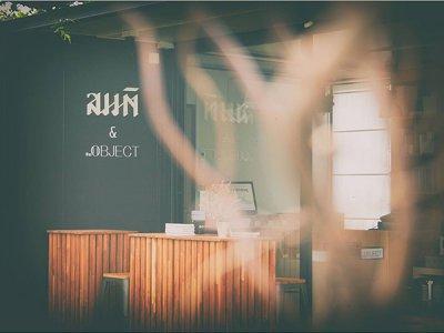 ร้านหนังสือสมมติ & the Object   2016-2019