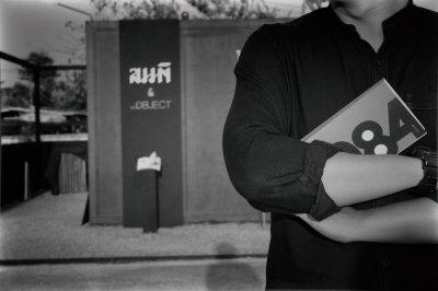 ร้านหนังสือสมมติ & the Object | 2016-2019