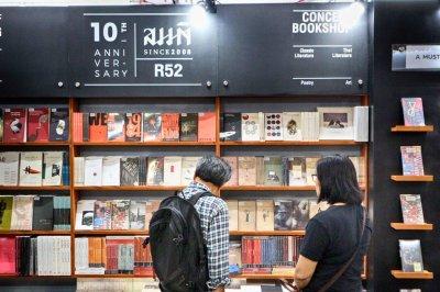 มหกรรมหนังสือระดับชาติครั้งที่ 23