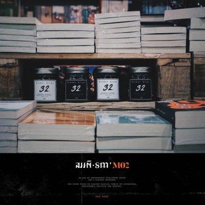 มหกรรมหนังสือระดับชาติครั้งที่ 24