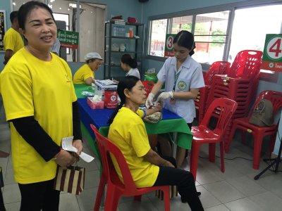 ตรวจสุขภาพพนักงานประจำปี 2562