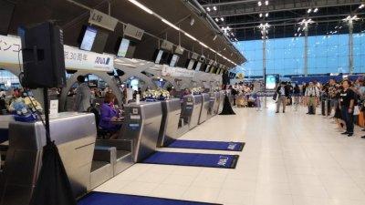 งาน 30 ปีสายการบิน ANA ที่สนามบินสุวรรณภูมิ