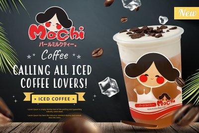 Mochi  Advertising