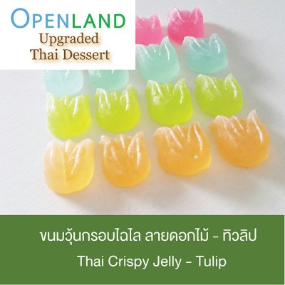 Upgraded Thai Dessert