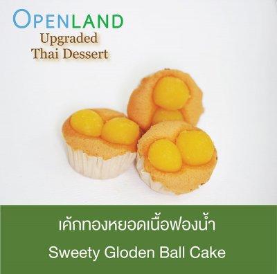 Upgraded Thai Dessert