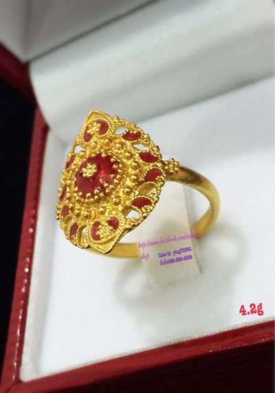 แหวนทอง