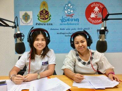 """รายการ """"คนไทยไม่ทนต่อการทุจริต"""" วันเสาร์ที่ 20 ตุลาคม 2561 เวลา 18.30-1900 น."""