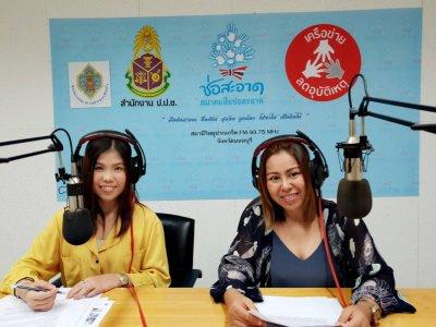 """รายการ """"คนไทยไม่ทนต่อการทุจริต"""" วันอาทิตย์ที่ 12 สิงหาคม 2561 เวลา 18.30-1900 น."""