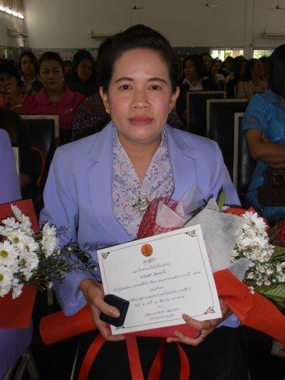 รับรางวัล เนื่องในวันครูแห่งชาติ 16 มกราคม 2558