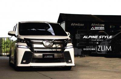 ผลงานการติดตั้งชุดแต่ง Alpine Style (Flab Series) x New 2021 Godtowa Zlim