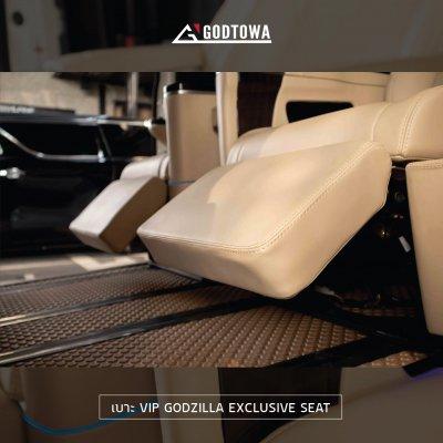 เบาะ VIP GODZILLA EXCLUSIVE SEAT