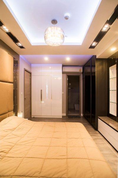 The room พระราม 4