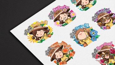 """""""คุณดา มหาชัย"""" Mascot & Line Sticker Design"""