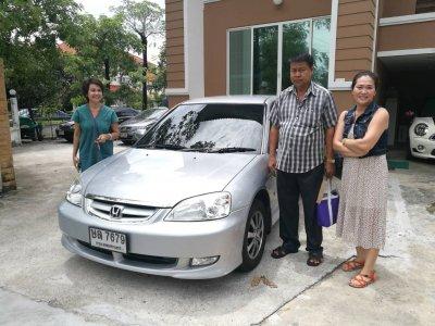 ขายรถยนต์ กรกฎา - กันยา 2560
