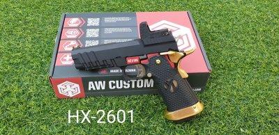 อัพเดตสินค้า AW Custom