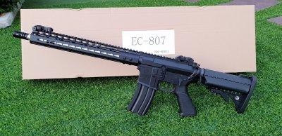 อัพเดตปืนยาว E&C
