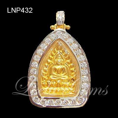 Buddha Pendant/Brooch