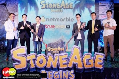 Press & Grand Launching Stone Age Game App.