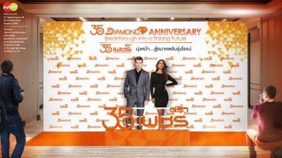 35th Diamond Anniversary