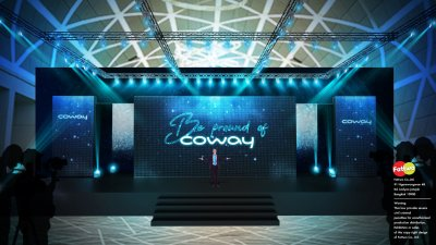Be Pround Of Coway