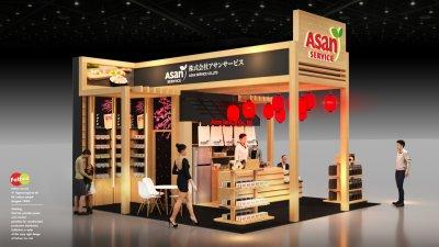 Asan Service Booth
