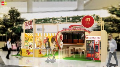 Muanchon Cafe Booth
