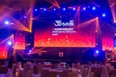 35th Diamond Anniversary Party